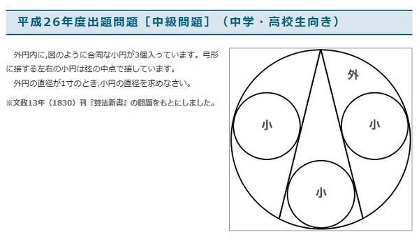 2014_12_01_1_02.jpg