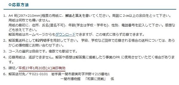 2014_12_01_1_04.jpg