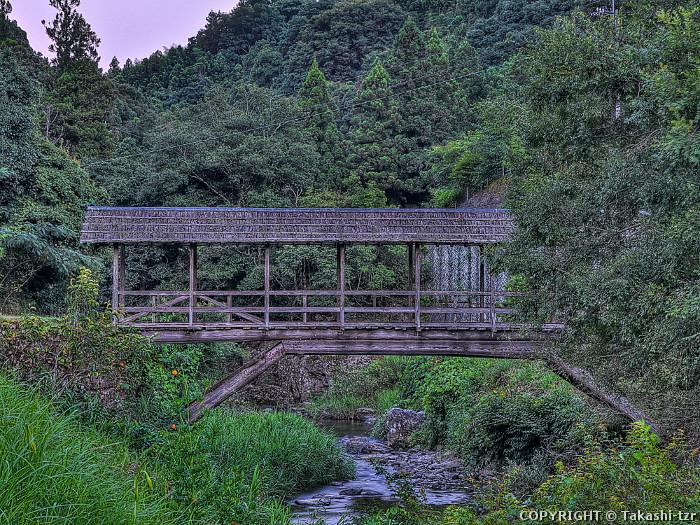 内子町麓川流域の文化的景観