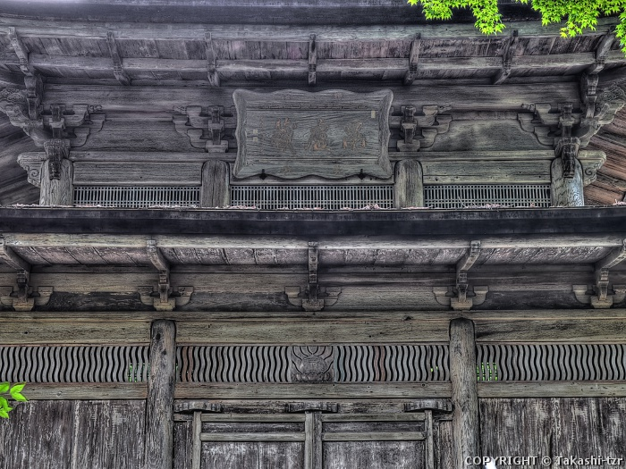 安国寺経蔵