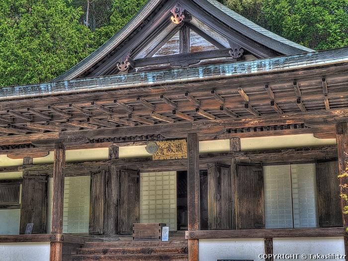 圓成寺本堂