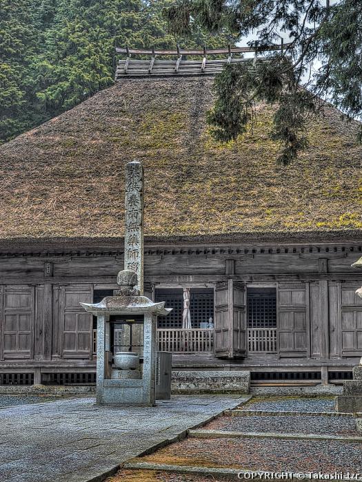 月輪寺薬師堂