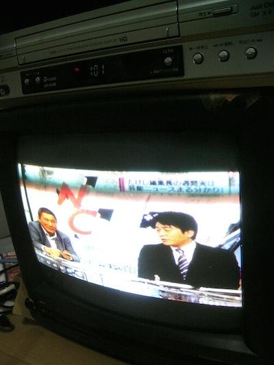 まばたきするテレビ