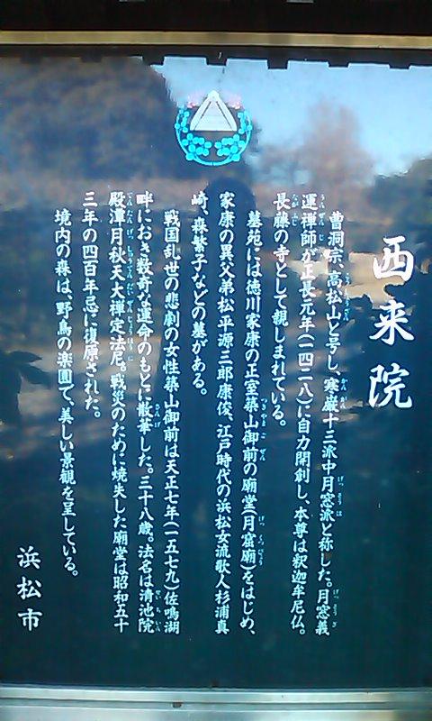 110101_1157_02.jpg