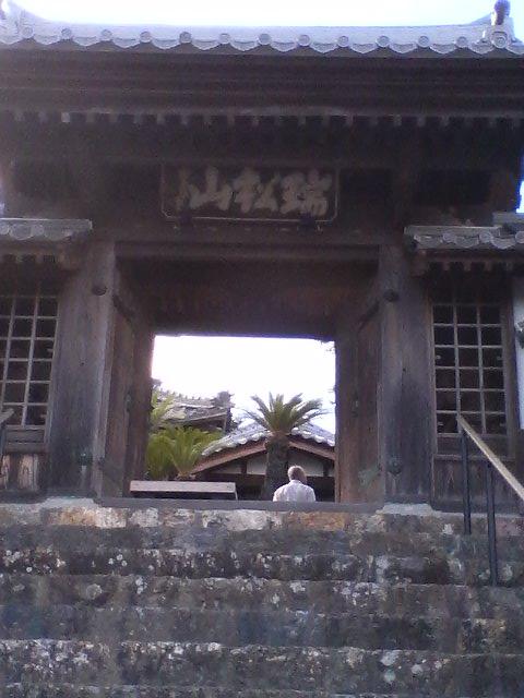 浜納豆の寺の門