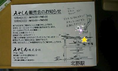 瀬谷さん案内図1