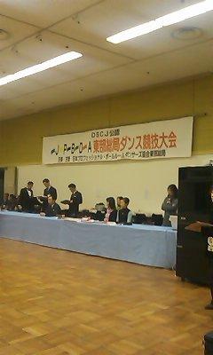 1月23日_司会席のモモちゃん1622_01