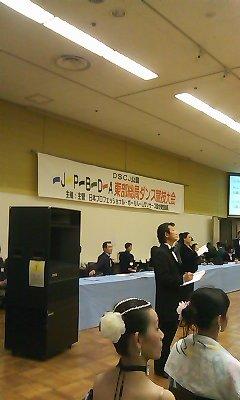 1月23日(日)_今日競技会タイトル01