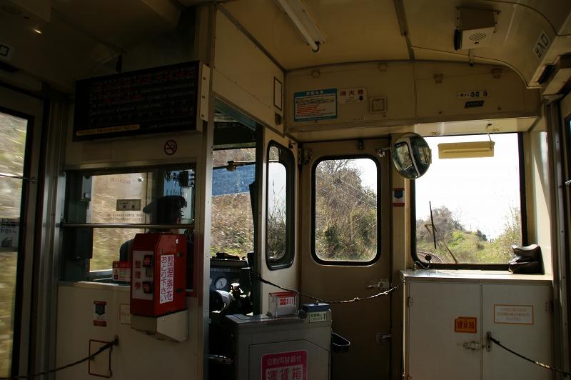 愛媛2011春 257