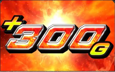 300G(カエルぼたん)
