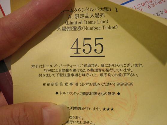 P3100012.jpg