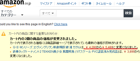 amazonqwkehqw.png