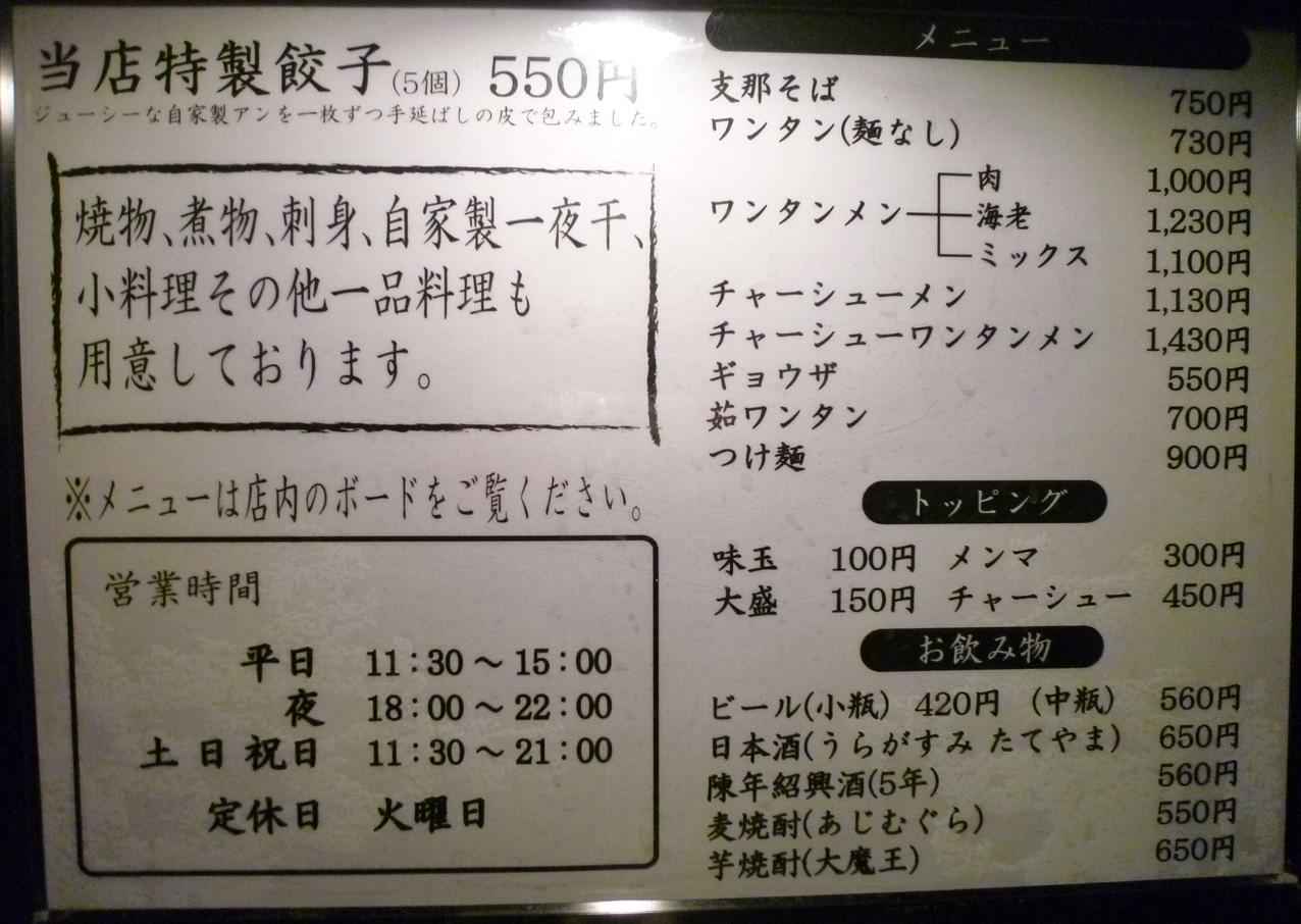 P1030030.jpg