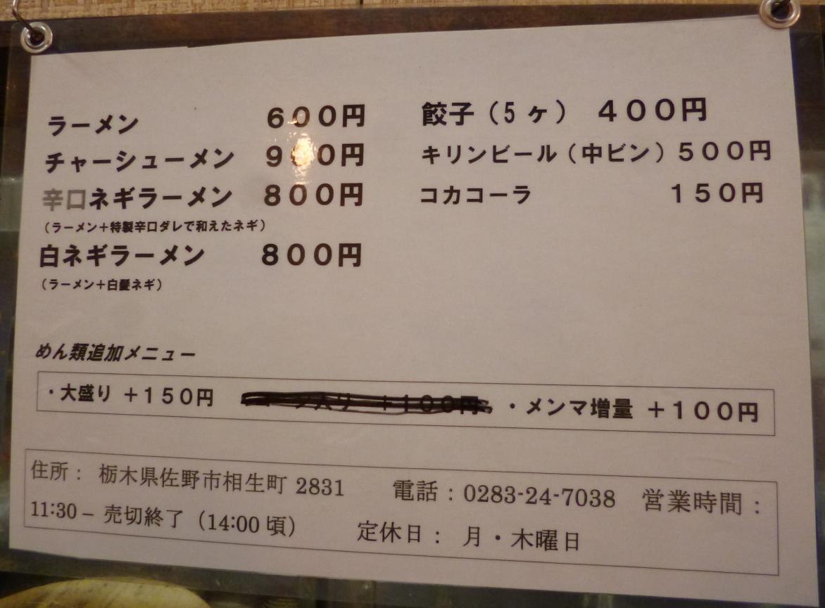 P1350071.jpg