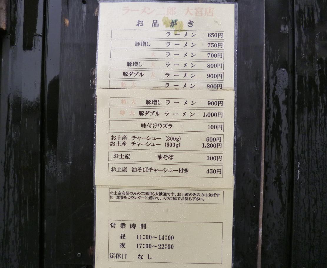 P1350848.jpg
