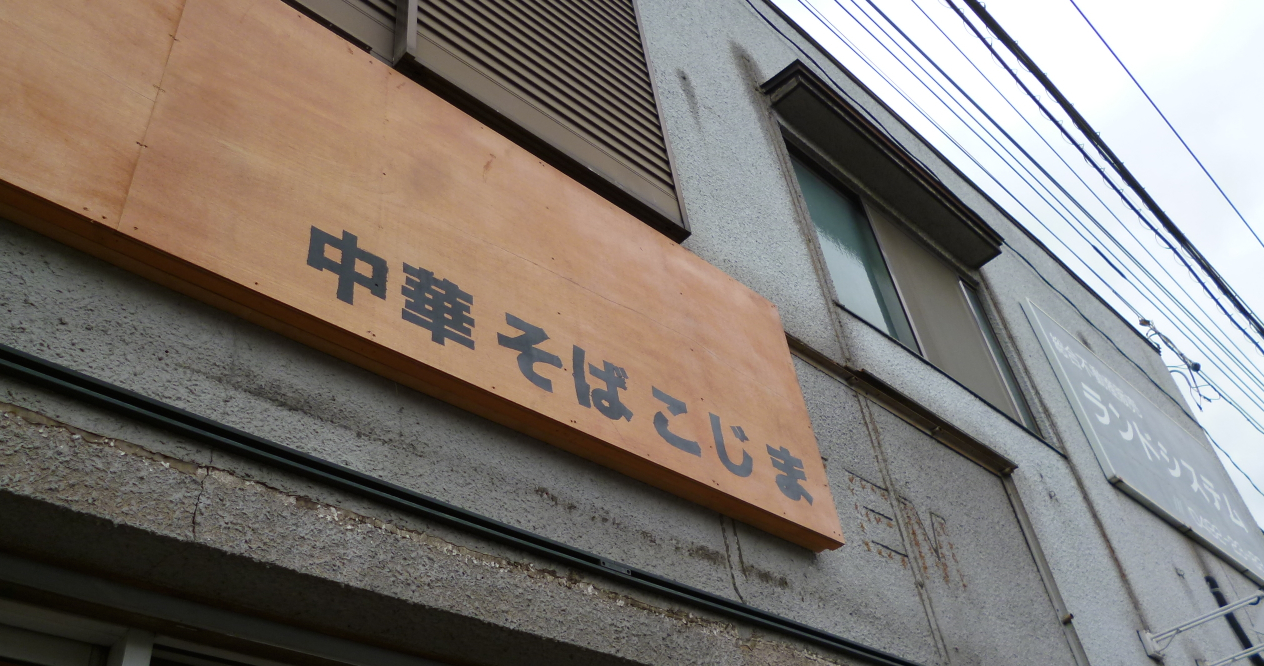 P1360105.jpg
