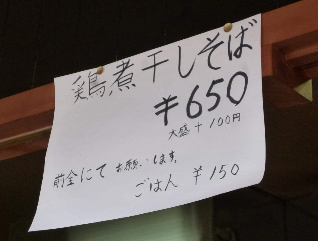P1360106.jpg