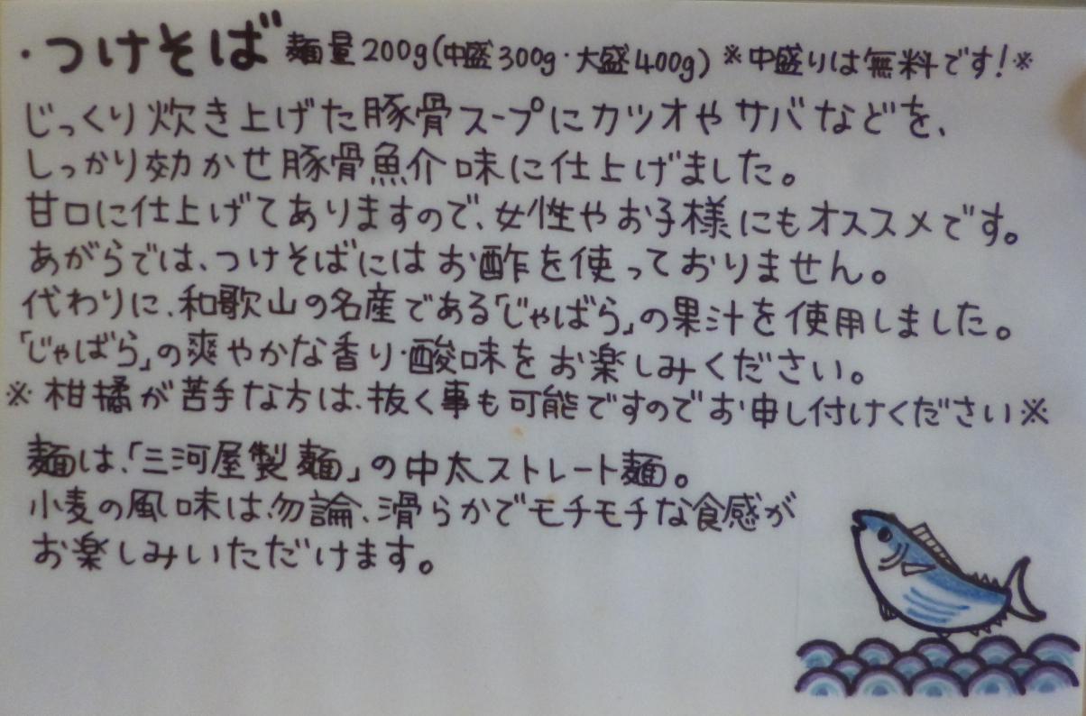 P1360477.jpg