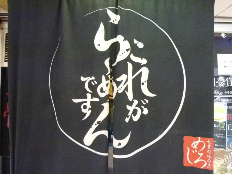 BUBU RAMEN