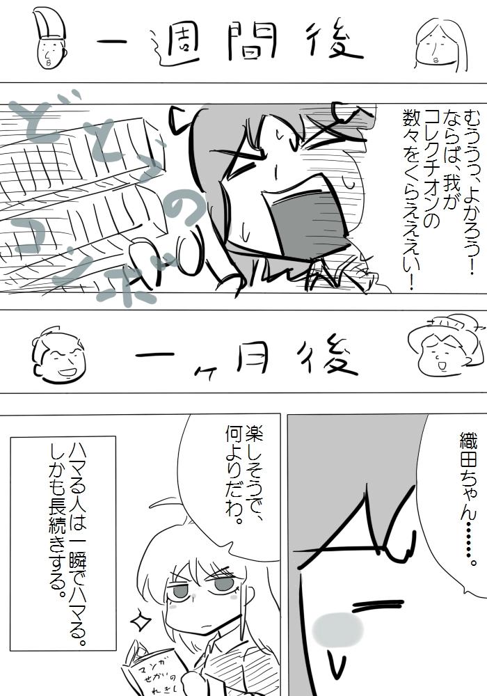 gotsugou15_05.jpg