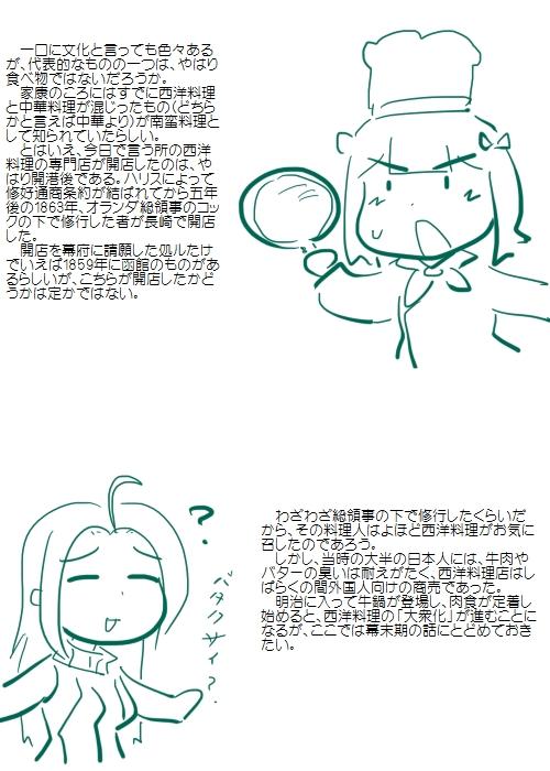 history201409_02.jpg