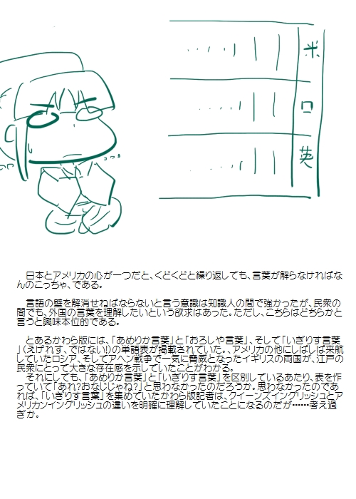 history201409_04.jpg
