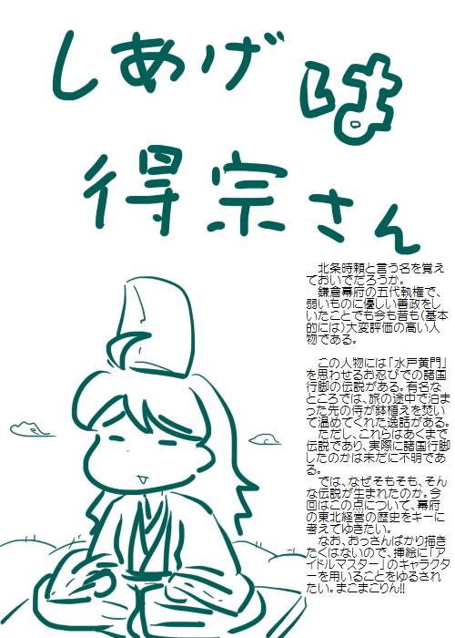 history201410_01.jpg