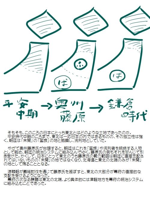 history201410_02.jpg