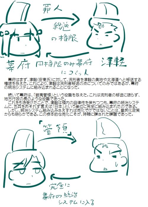 history201410_03.jpg