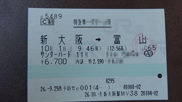 DSC08404_R.jpg