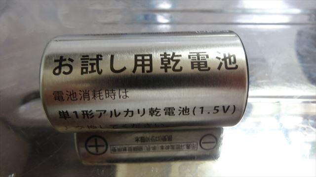 DSC08410_R.jpg