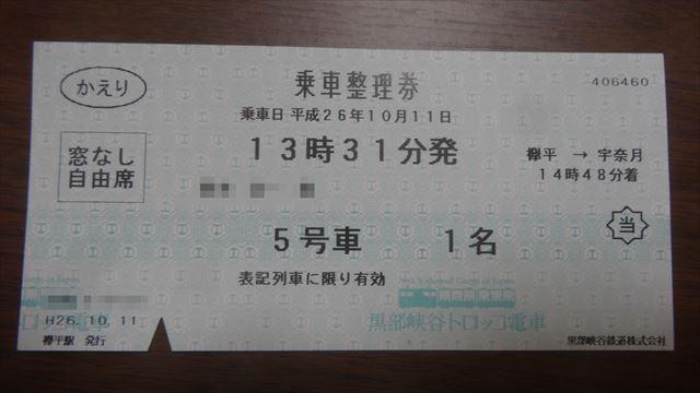 DSC08649_R.jpg