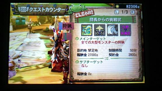 20131021183856d88.jpg