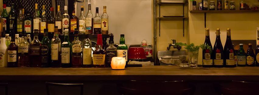 bar kemuri
