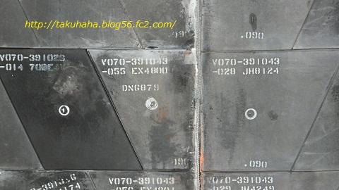 13012014.jpg