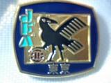 b97de83d.JPG