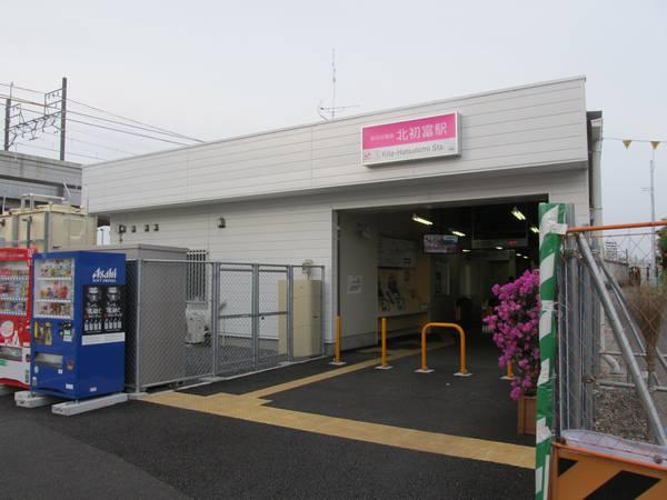 北初富駅の仮駅舎