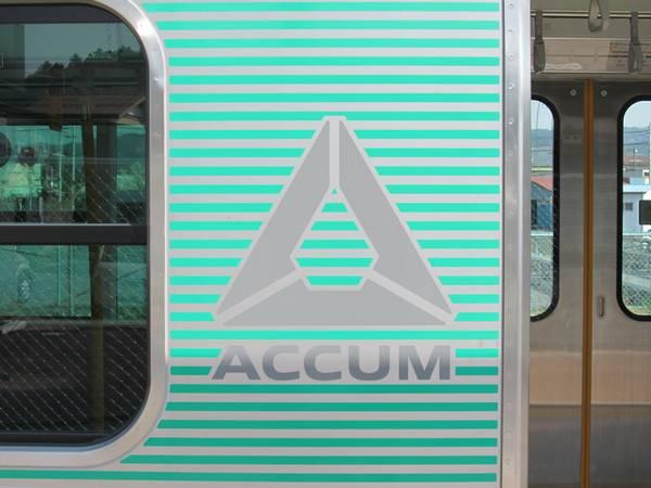"""車体側面の""""ACCUM""""ロゴ"""