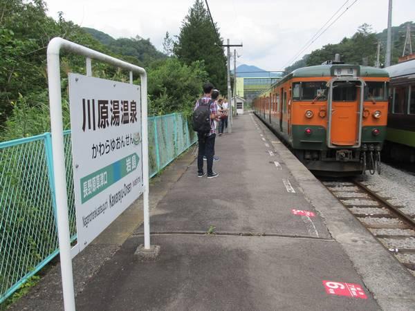吾妻線川原湯温泉駅
