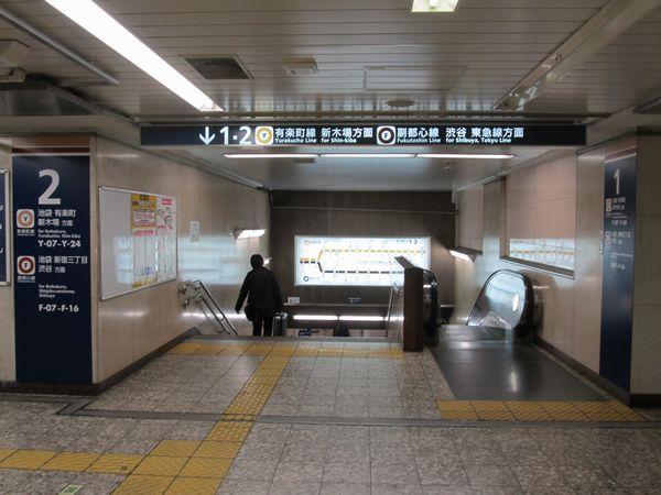 「東急線」の文字が追加された小竹向原駅ホーム入口の案内板