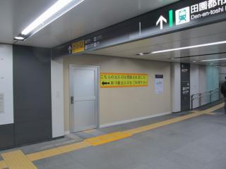 閉鎖された副都心線渋谷駅コンコースの旧14番出入口