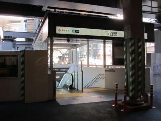 渋谷ヒカリエ連絡通路直下に新設された新14番出入口