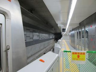 3番線横浜方。側壁の色が違う部分から先が副都心線開業後に建設された部分。
