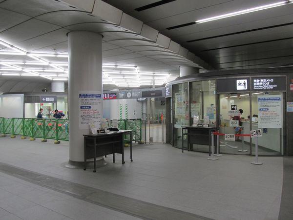 横浜方に完成した渋谷ヒカリエ2改札口