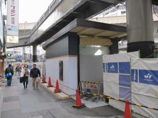 3月16日より使用が開始される副都心線渋谷駅16番出入口(国道地下歩道)