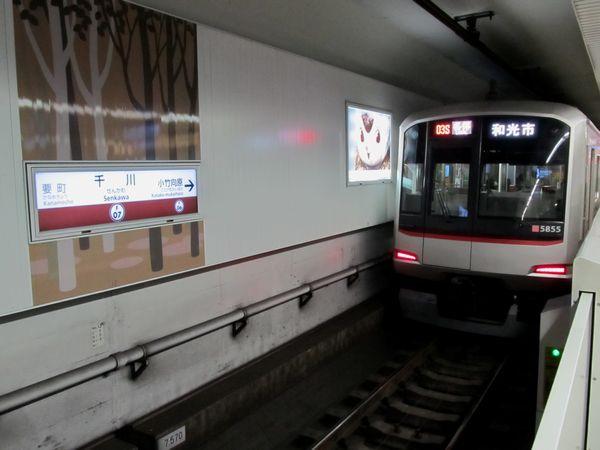 東横線直通に向けて副都心線内で先行して営業運転を行っている東急5050系