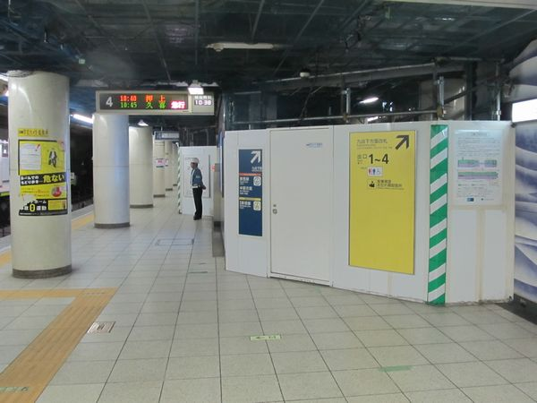 撤去が進む「九段下駅の壁」