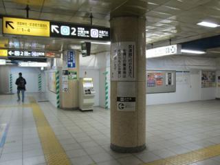 同じ壁の撤去箇所を都営新宿線側から見る。