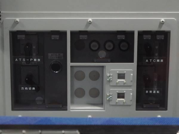 コンソール右下の保安装置切替スイッチは将来の増設に備えた空きスペースを用意している