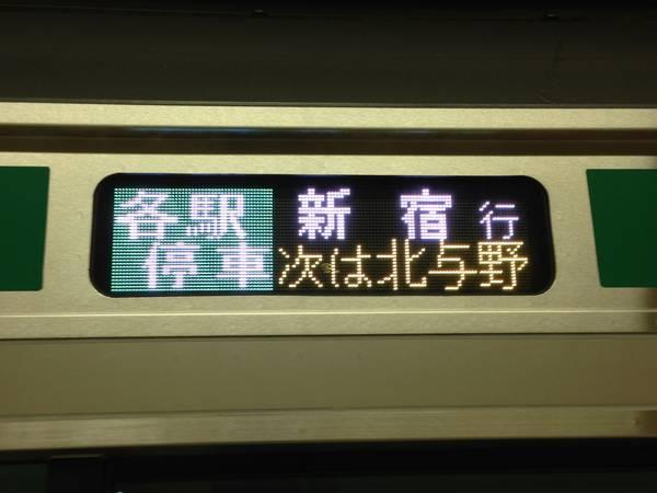 車両側面の行先表示器。表示内容は既存のE233系と同一で、乗り入れ先のりんかい線内でも動作。